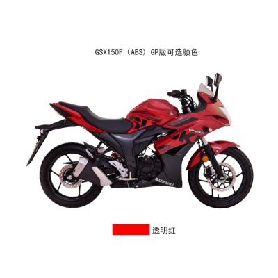 极客飒ABS(GP版)透明红
