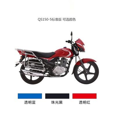 悍骏GR150标准版