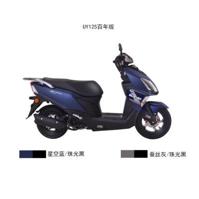 UY125(百年版)