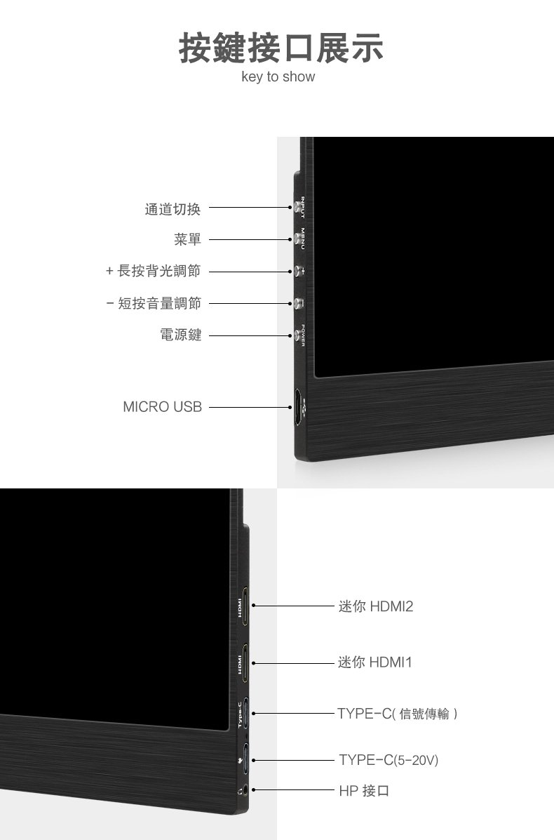 IPS Full HD 13.3吋超輕薄便攜式顯示器