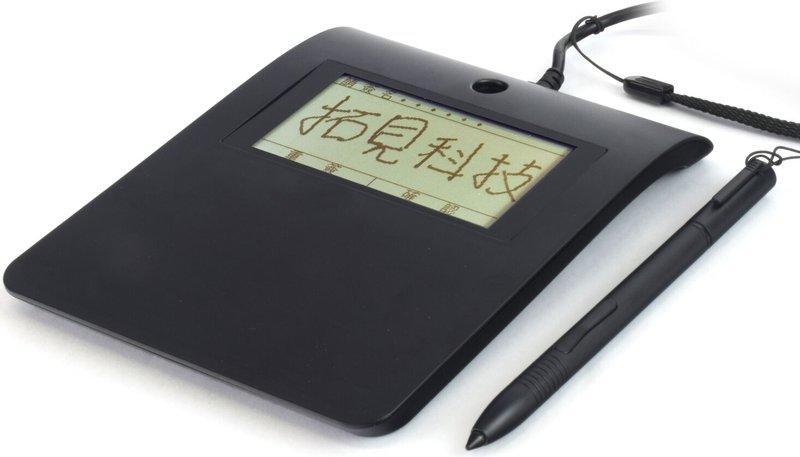 【拓見科技】CT370・3.7吋單色電子簽名版