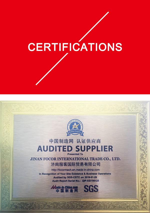 MIC Certificate