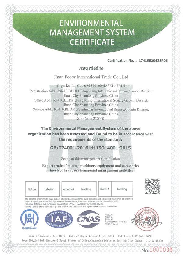 ISO14001-FOCOR