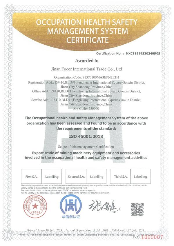 ISO45001-FOCOR