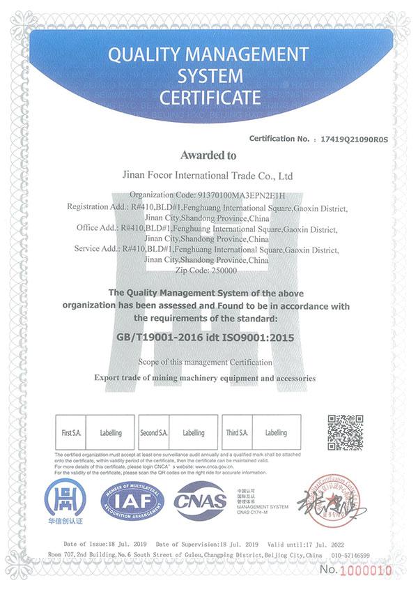 ISO9001-FOCOR