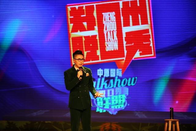 蔡志鑫脱口秀剧场秀