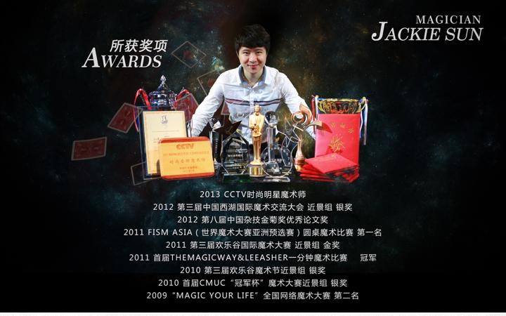 Jackie Sun