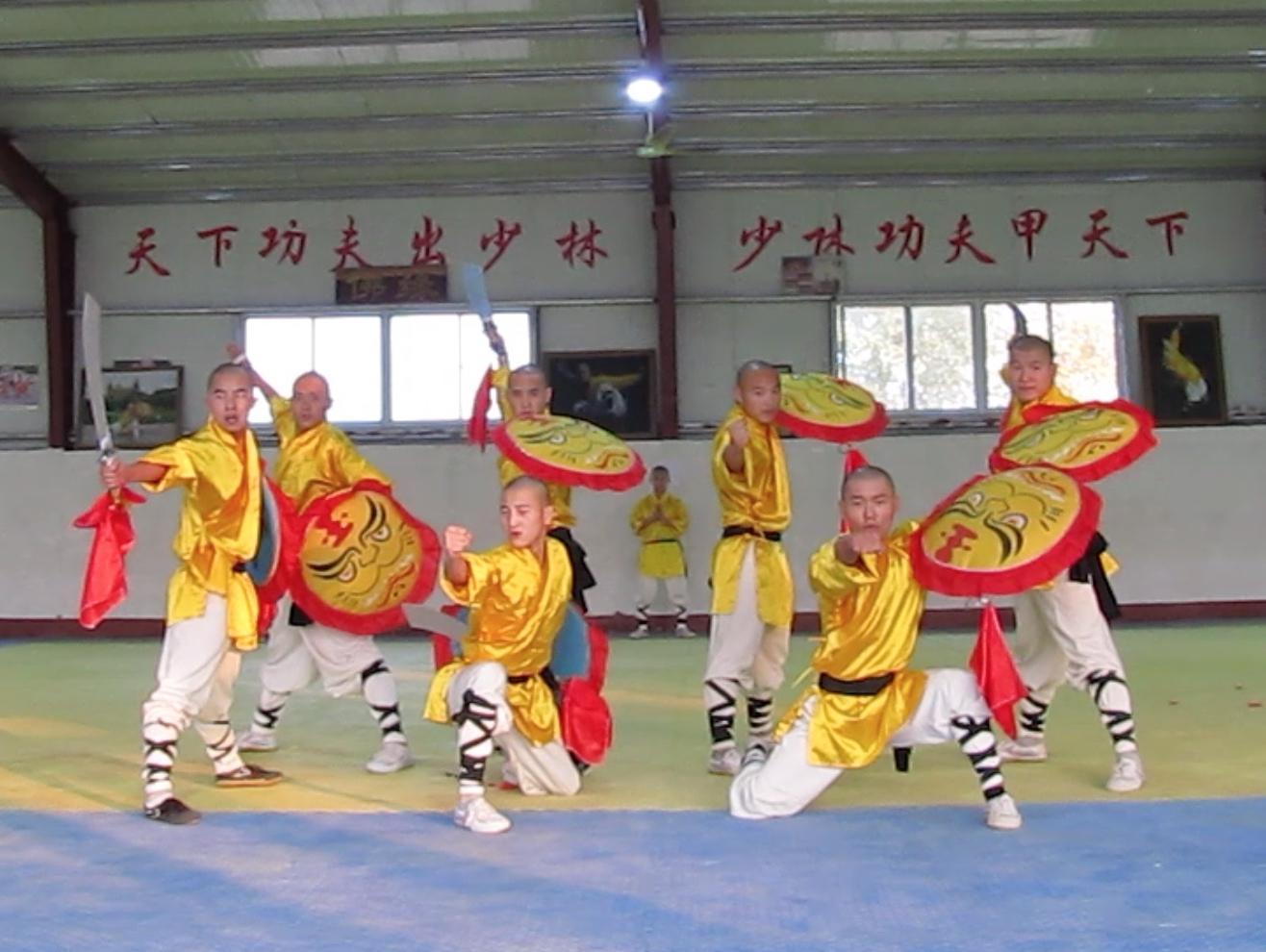 Kongfu