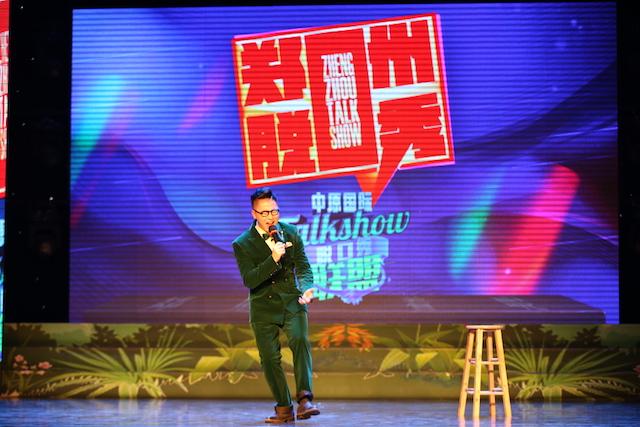 蔡志鑫剧场秀