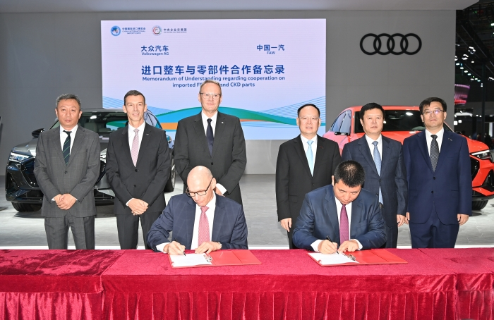 FAW Inks MoU with Volkswagen Group for Import of CKDs and Complete Vehicles
