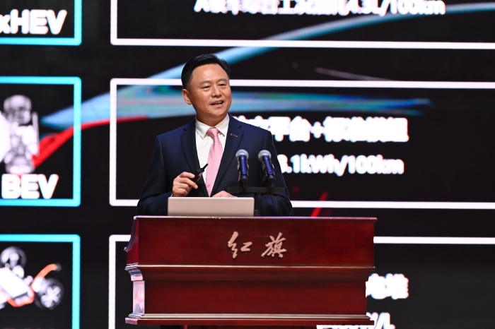 FAW Held Fourth Science and Technology Conference in Changchun