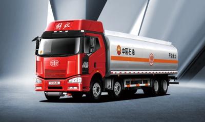 J6M 8X4 Fueltank
