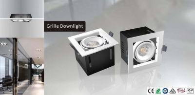 Grille & Slim Downlight