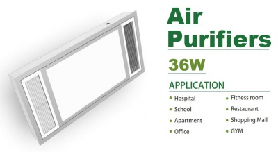 UVC Air Purifier (254nm)