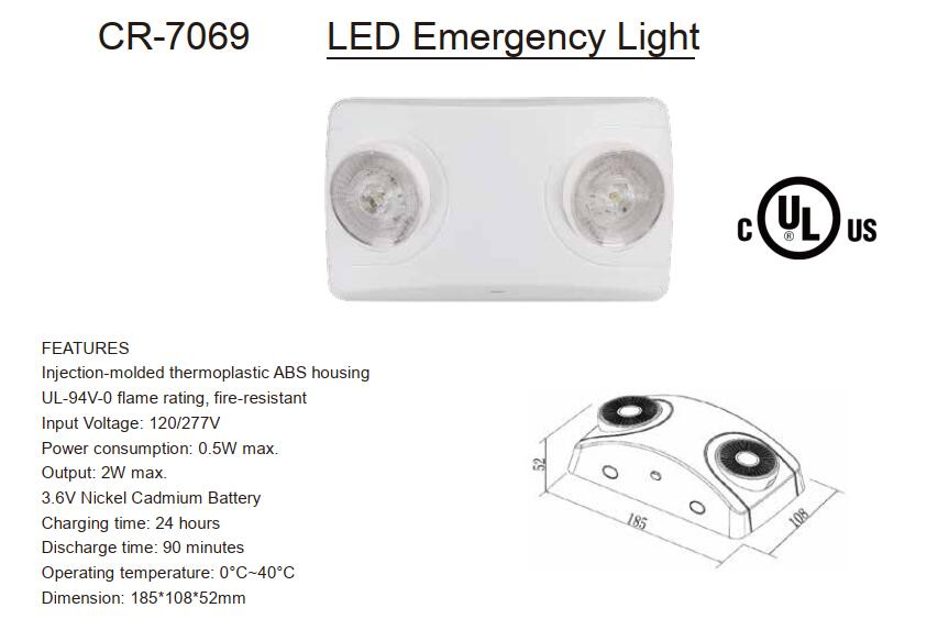 cUL Emergency Light