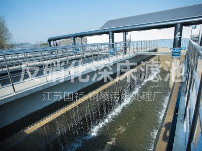 反硝化深床滤池T型滤砖(铜陵市新民污水处理厂)