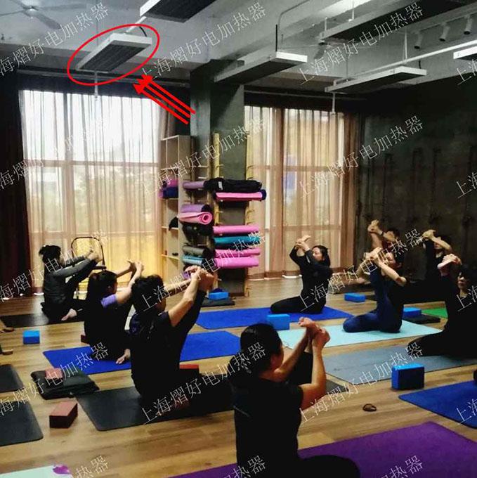 高温瑜伽取暖 远红外加热器 安徽瑜伽馆