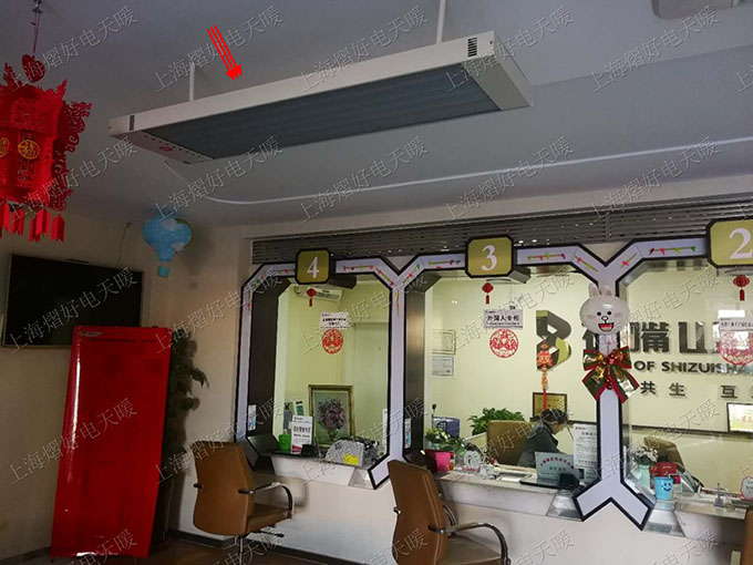 柜台取暖 电采暖 煤改电 电暖器 远红外加热器 辐射板