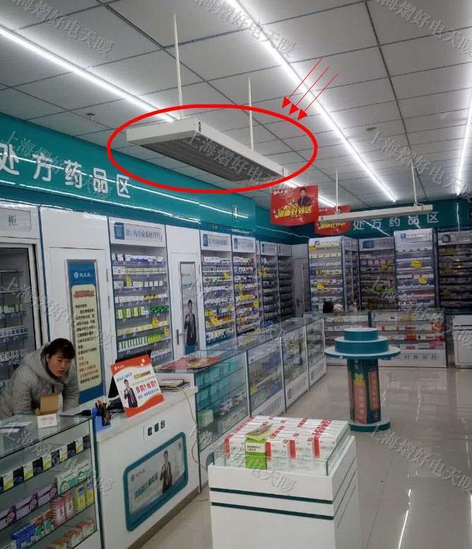 药店取暖 电暖器 煤改电 远红外加热器 电采暖