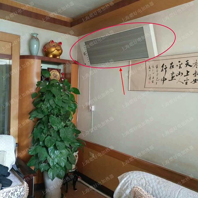 住宅取暖 远红外加热 煤改电 辐射板 电暖器