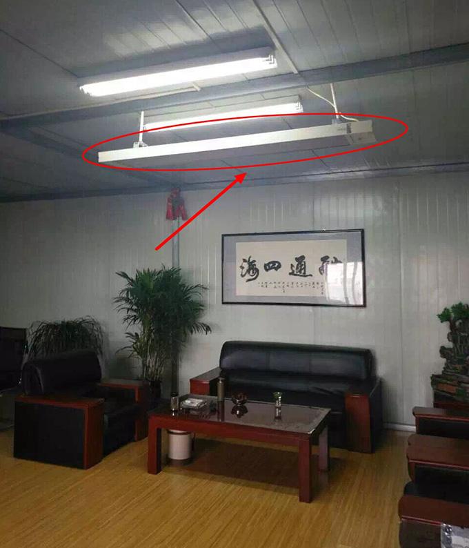 办公室电取暖 远红外加热器 高温辐射板电暖器