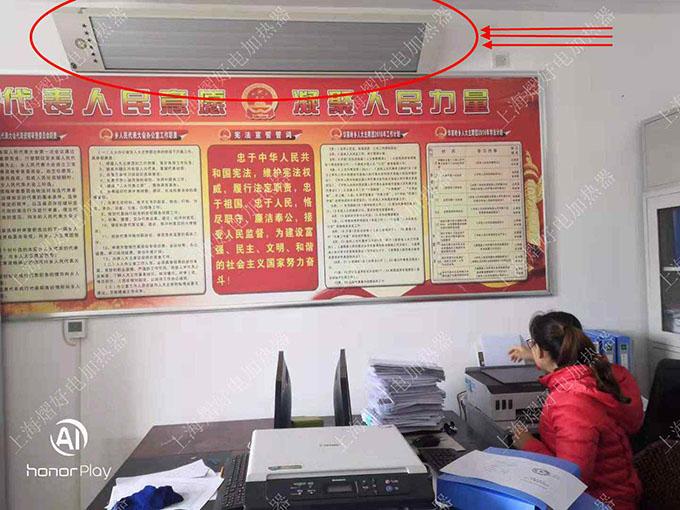 政府办公室电采暖 远红外加热 煤改电电暖器 高温辐射板