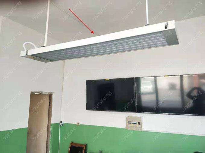 办公室电采暖 远红外加热 煤改电电暖器 辐射板