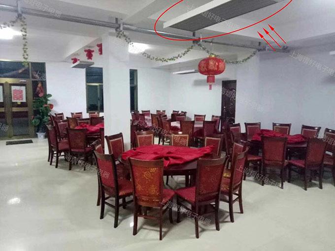 餐厅电采暖 煤改电电暖器 远红外加热 辐射板取暖器