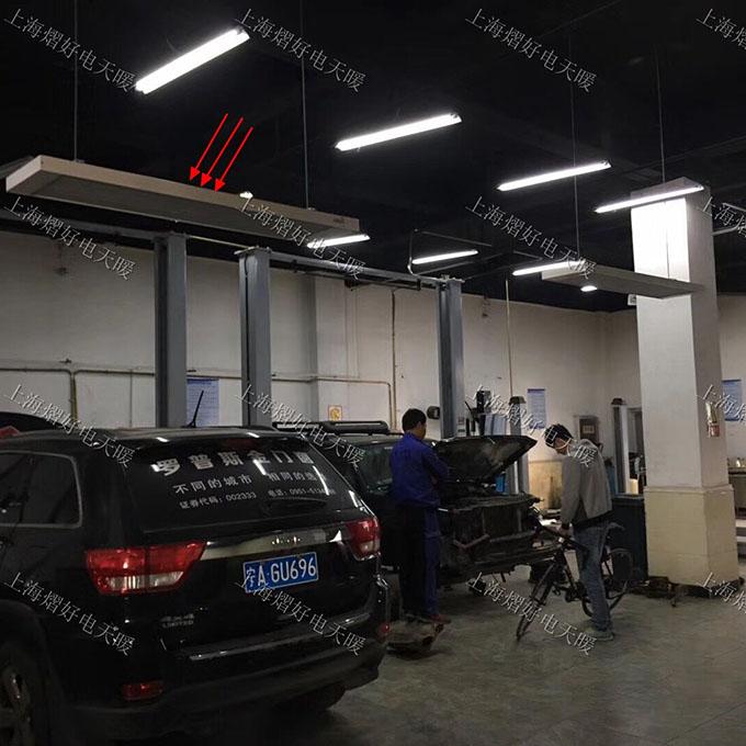 修理厂取暖 汽修厂电采暖设备 电暖器 煤改电 远红外加热辐射板