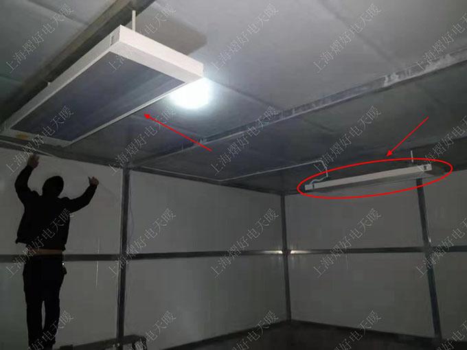 彩钢板房电取暖 远红外加热器 电取暖 煤改电电暖器