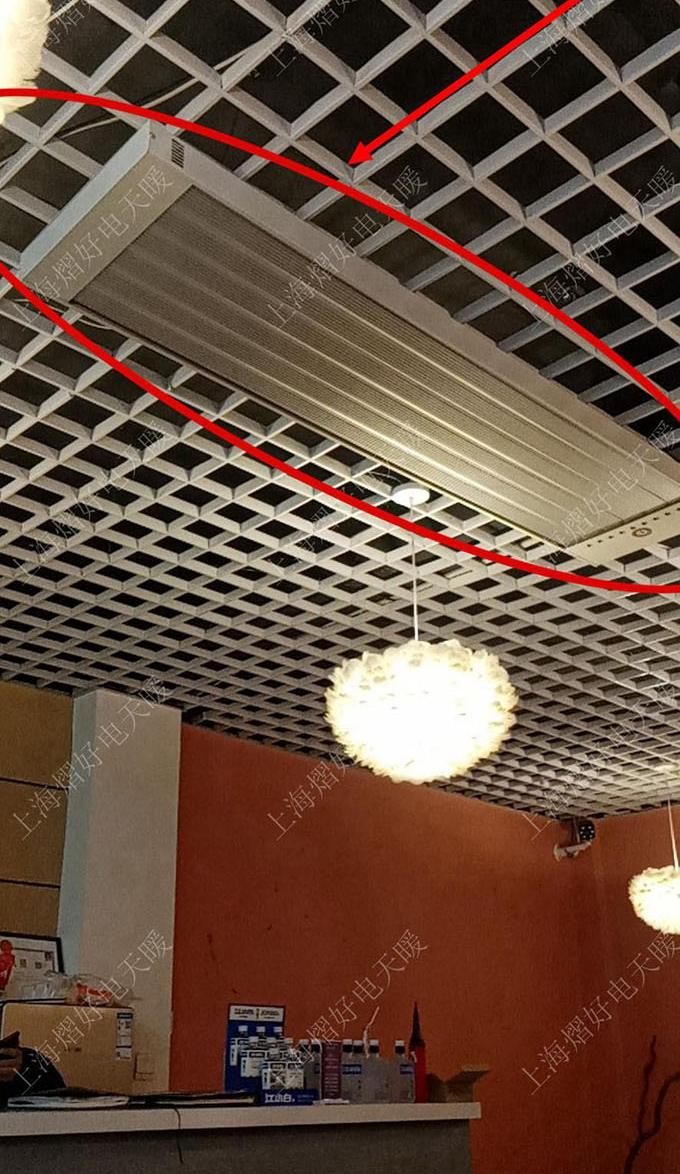 前台取暖 电采暖远红外加热器 煤改电 高温加热辐射板