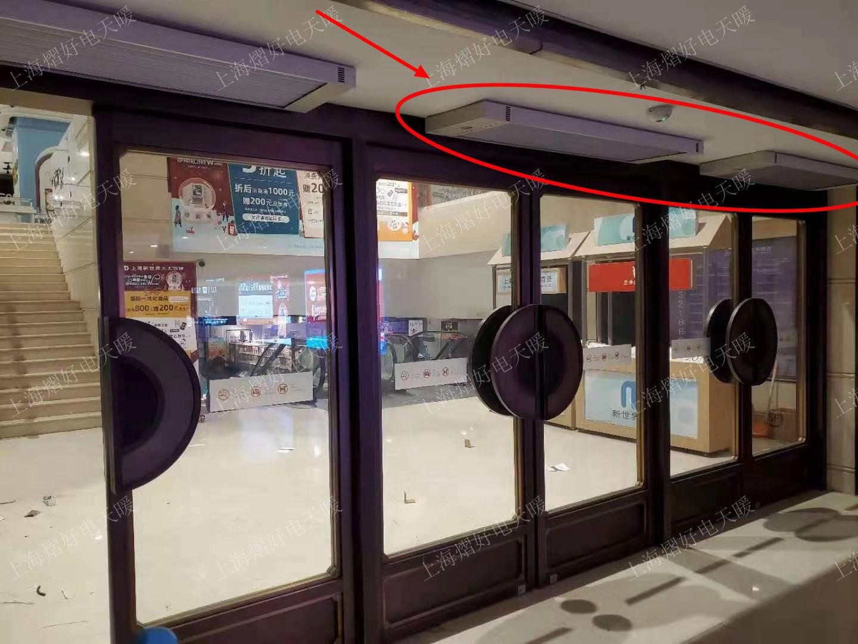 门厅电取暖 远红外加热器 高温辐射板电暖器