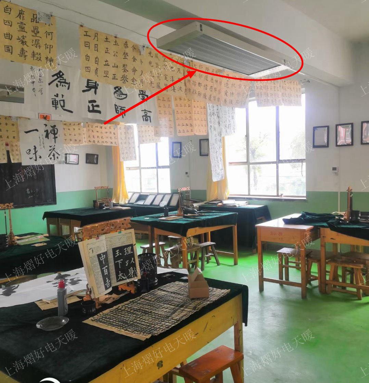 学校电取暖 煤改电 远红外加热器 电暖器 高温辐射板