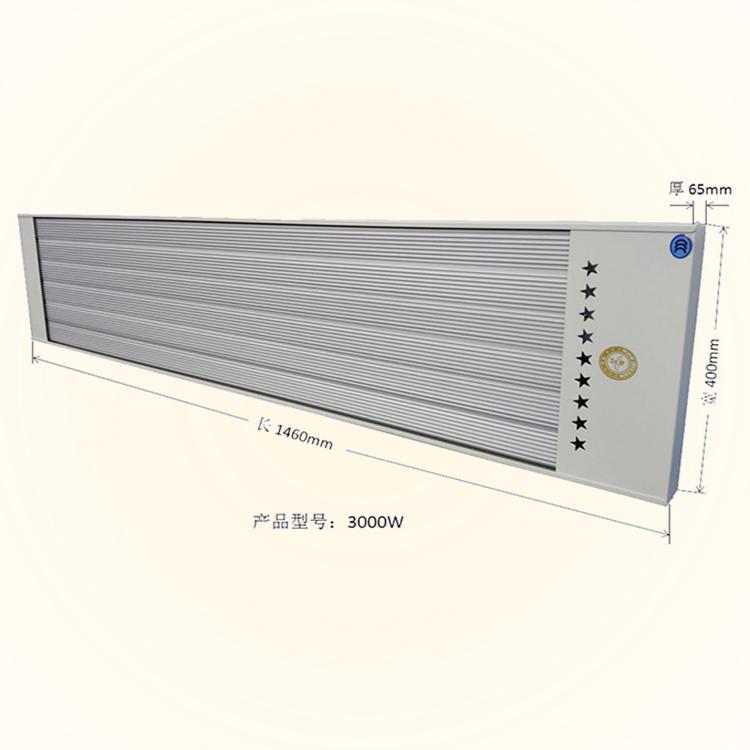 TN-30高温蓄热式远红外加热器