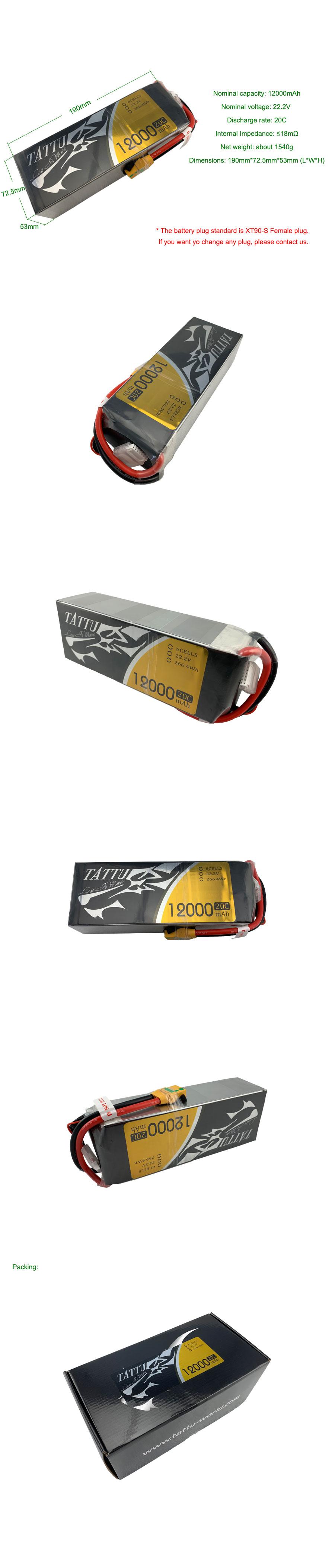 professional uav battery, 20c lipo, 12000mah battery, 12000mah lipo 6s, 6s 22.2v lipo, uav battery, 12000mah 22.2v battery pack