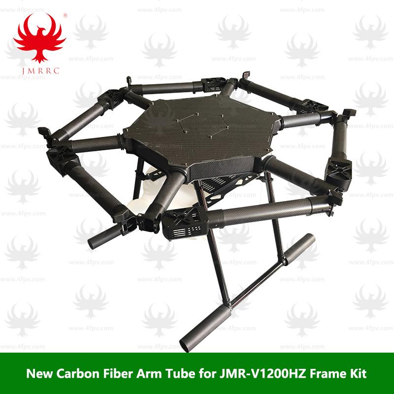 Integrated Carbon Fiber Arm Tube JMR-V1200HZ frame kit