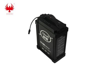 12S-16000mAh UAV Intelligent Battery