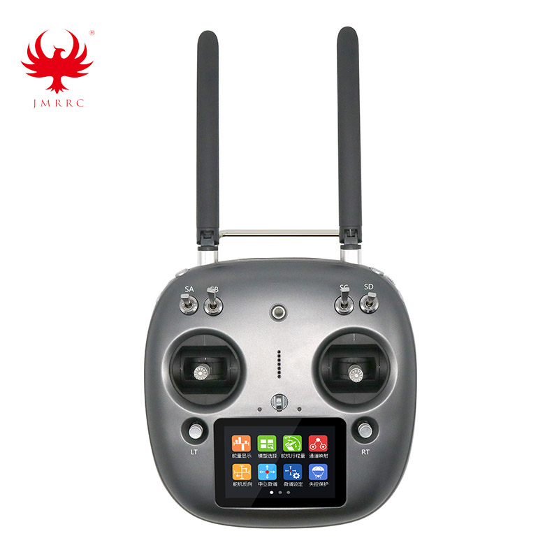 SIYI XT32 16 channel remote controller with XR32 Receiver for RC drone