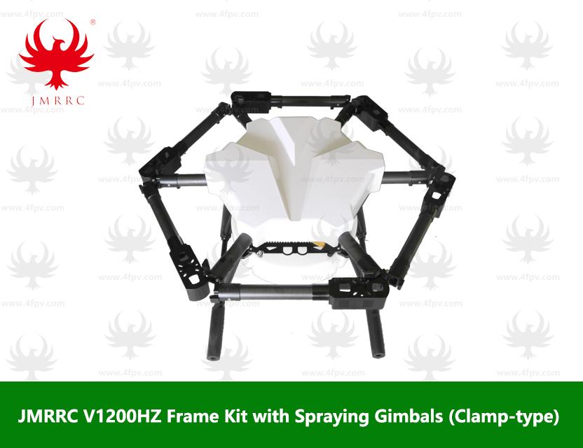 JMR-V1200HZ Frame body Kit with Spraying Gimbals (Clamp-type)