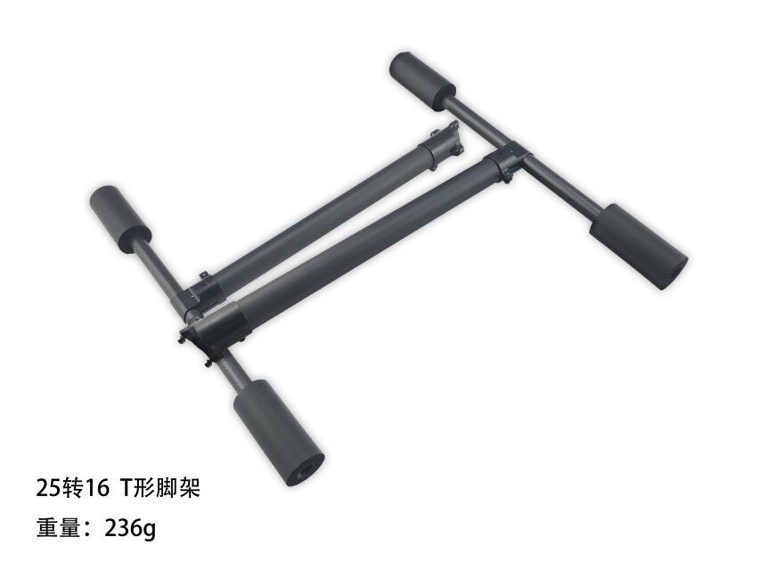 Carbon Fiber landing gear for Drone chopter