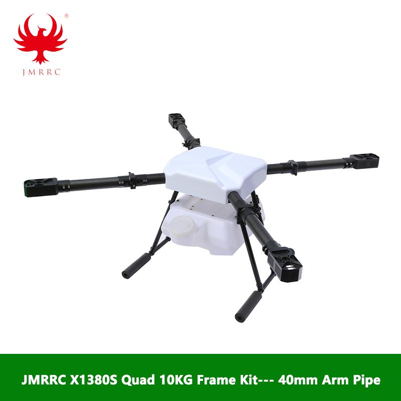 X1380S Quad 10KG Frame Kit --- 40mm Carbon Fiber Arm Pipe