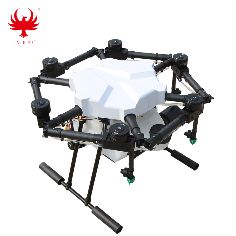 JMR-V1250HZ 10KG Agriculture Spray Drone with New 10L Tank