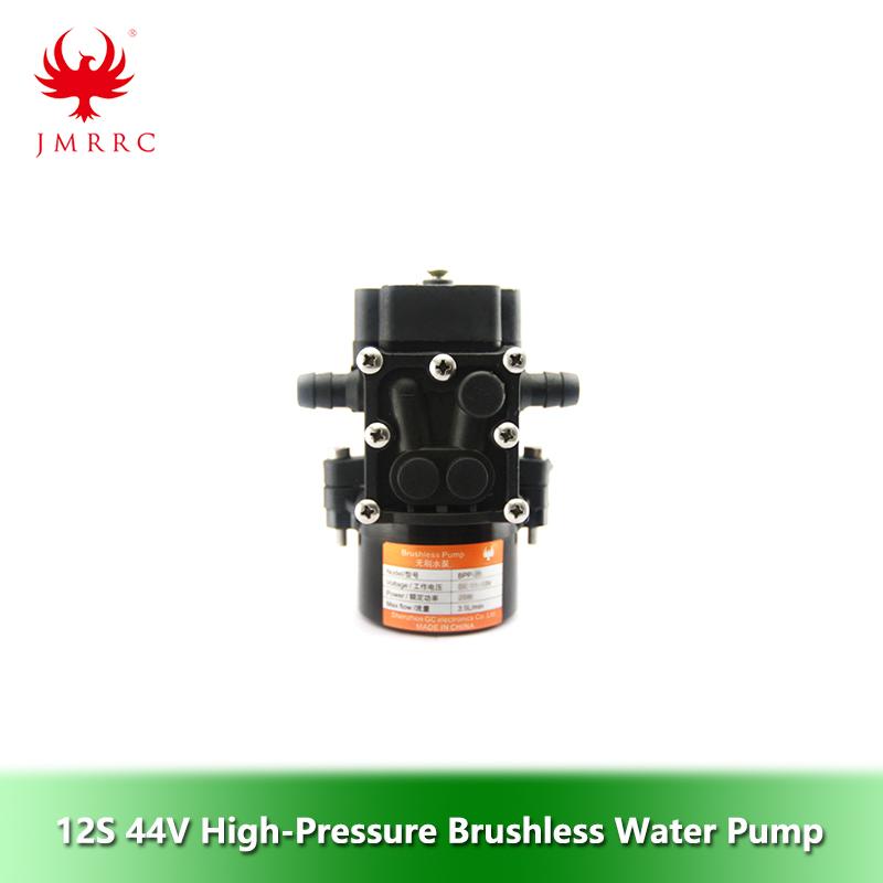 12S 44V Water Pump High-pressure Built-in Pump Switch