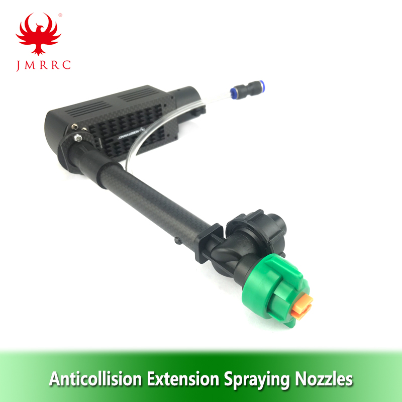 Anticollision Extension Spraying Nozzles
