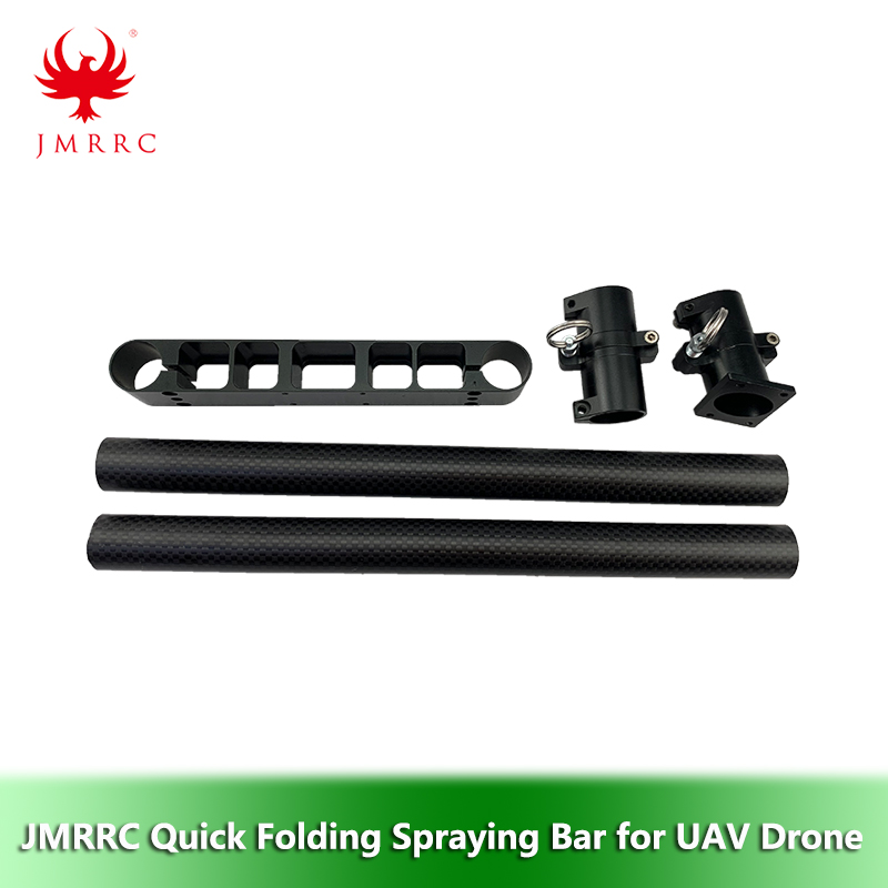 Quick folding spray bar Agriculture drone Carbon Fiber aluminum alloy electric sprayer rod