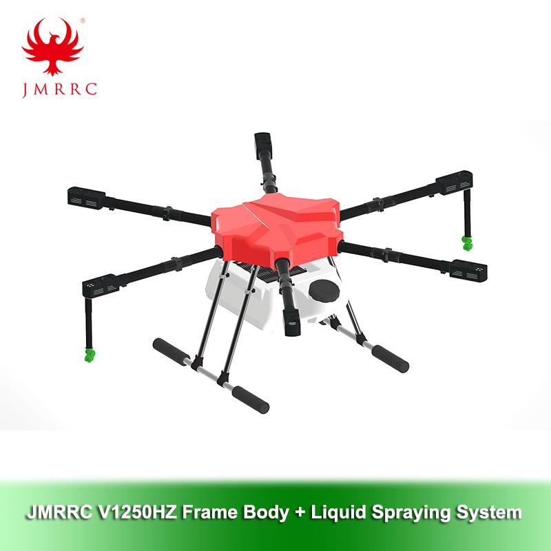 JMR-V1250HZ 10KG Agricultural plant protection drone Spraying uav Hexa carbon fiber frame