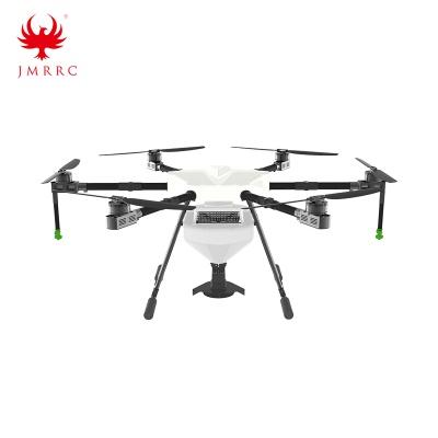 JMR-V1250HZ 12.5L Seeds and Fertilizer Spreader Spreading drone agriculture drone spraying