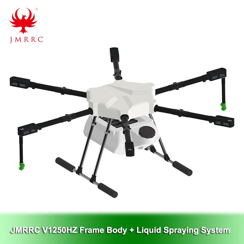 JMR-V1250HZ 10KG Frame kit UAV Drone Crop Sprayer Agricultural Spraying Drone Body