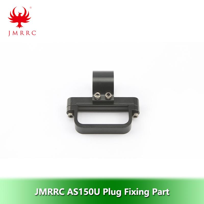 AS150U Plug Fixing Seat Aluminum Alloy Plug Fixing Mount for Plant Agriculture UAV Drone