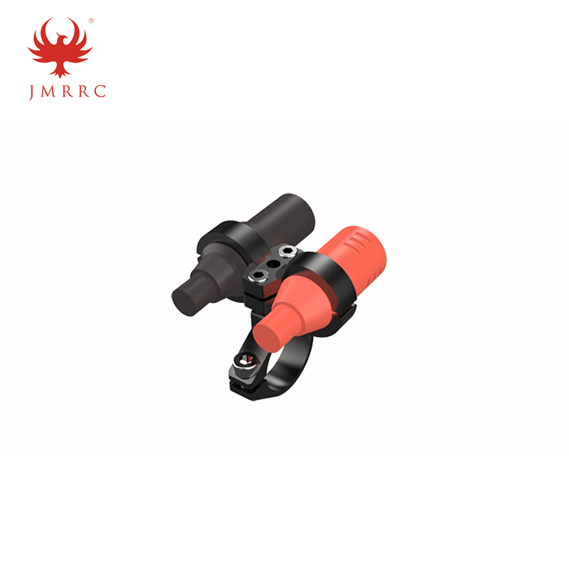 AS150 Fixed Seat Connector Plug Holder Agricultural UAV Drone Frame DIY Accessories Fixing Mount